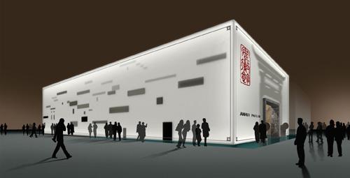 中国书画名家安徽展馆