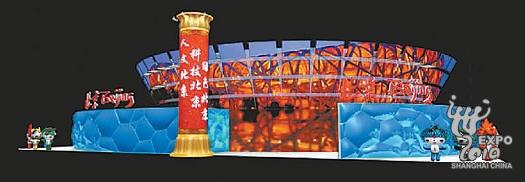 中国书画名家北京展示馆