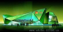 中国书画名家重庆展示馆