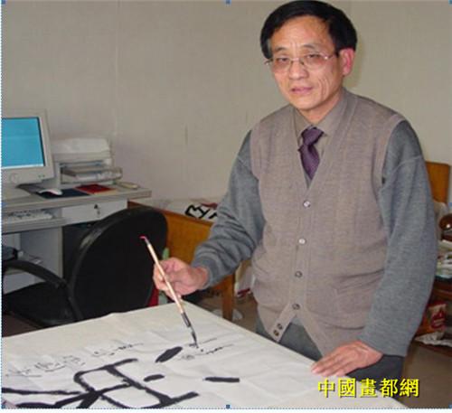 世界教科文卫组织专家成员辛炳申先生