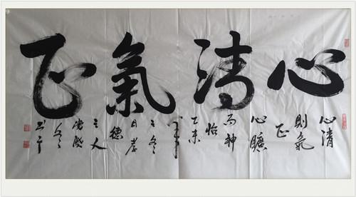 【中国画都网】鉴藏党晓冬书法作品