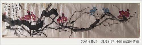 【中国画都网鉴藏】韩延祥花鸟作品