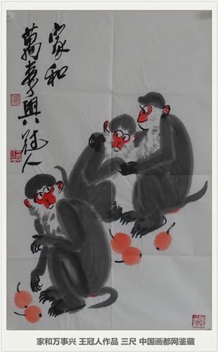 【中国画都网】鉴藏中国美术家协会会员王冠人作品