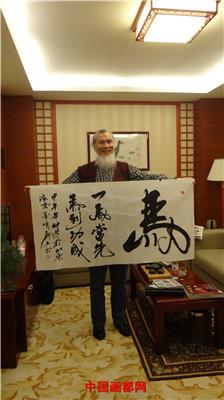 【中国画都网】推介海南著名书法家吴王精品