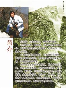 【中国画都网】名人风采: