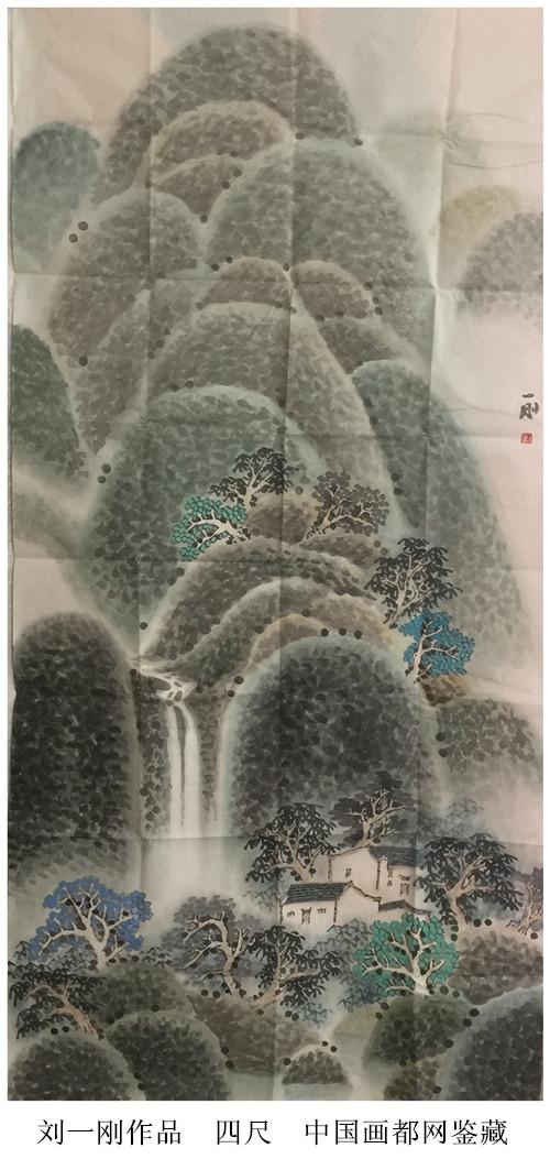 【中国画都网】鉴藏:优秀艺术家刘一刚山水作品